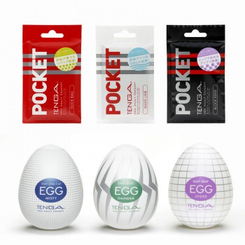 Good Value! - Tenga Portable Set