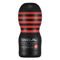 Tenga Deep Throat Cup - Hard Black Tenga (Only Available in Asia!)