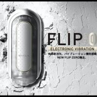 Tenga Flip ZERO EV (Electronic Vibration) - White Original Edition