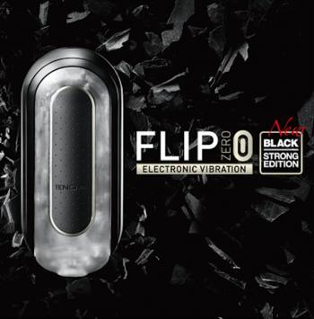 Tenga Flip ZERO EV (Electronic Vibration) - Black Strong Edition