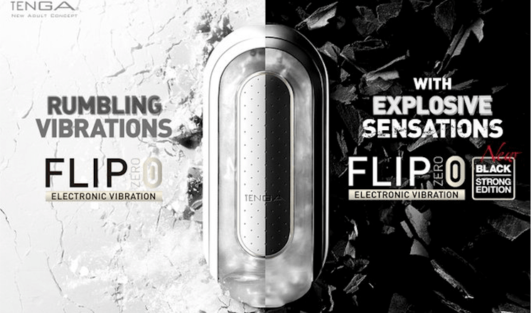 tenga flip zero electronic vibration white and black